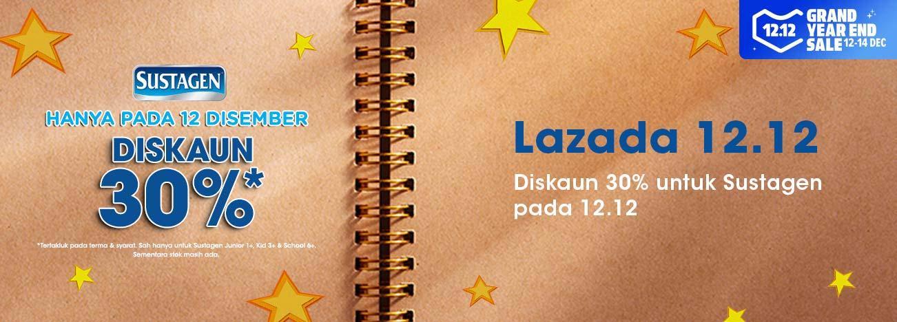 Lazada 12.12