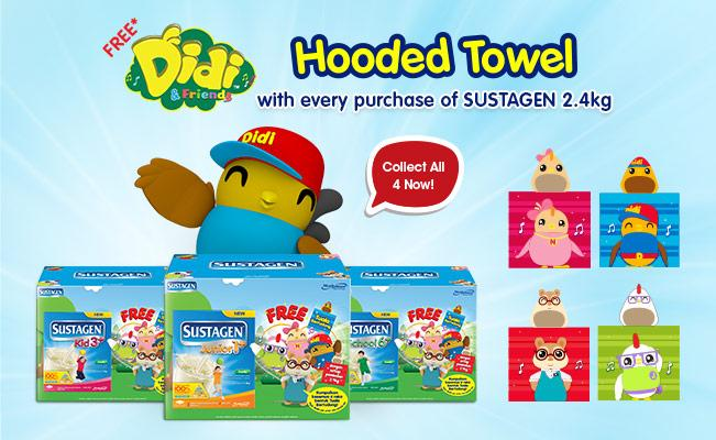 FREE* Didi & Friends Hooded Towel