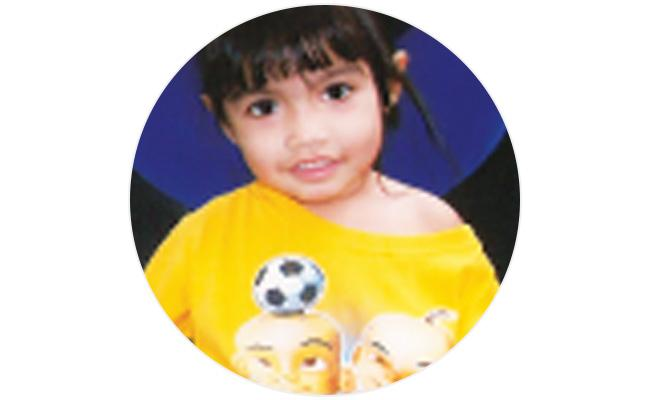 Jurezah Binti Omar